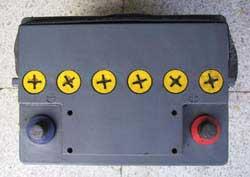 batterie voiture gonflee
